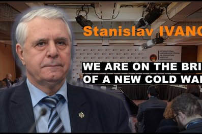 Interview - Stanislav Ivanov